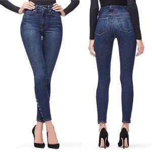 Good American Good Waist Hook & Eye Detail Jeans
